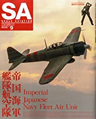 Scale Aviation 2015年 09 月号 [雑誌]