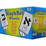 Aleph Bet Wheels Flashcards
