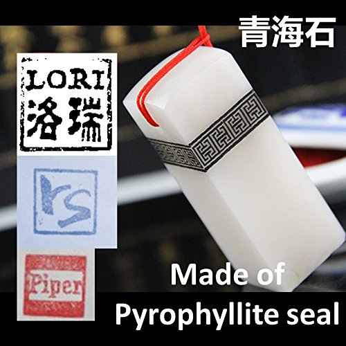 Qinghai Stone Customized personal seal, Chinese seal also use as Wax Seal,Engraving names, letters, patterns,Personal calligraphy pattern, Translucent stone, The material is Qinghai Stone (Chinese Wax Seal compare prices)