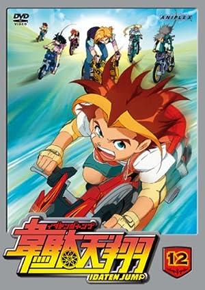韋駄天翔 DVD-BOX