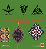 echange, troc Clara Schmidt - Arabic ornaments ; Ornements arabes ; Arabische Ornamente (1Cédérom)