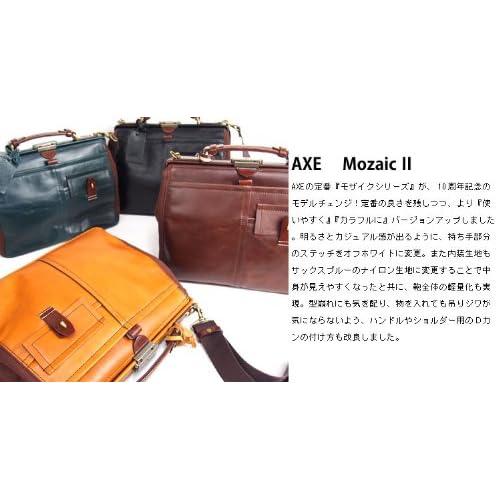 (アックス) AXE モザイクII シリーズ 2WAYビジネス/口枠付きダレスバッグ 135511 (クロ(01))