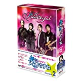 j&#60;CP&#62;DVD-BOX2`EO\N