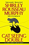 Cat Seeing Double (Joe Grey Mystery Book 8)