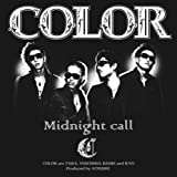 Midnight call(DVD付)