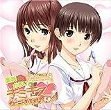ラジオCD 亜美とかおりのキミキス チューニングアップ(音符記号) Vol.1