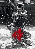 侍東宝DVD名作セレクション