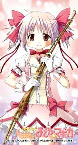 キャラクターメールブロックコレクション3.2 魔法少女まどか☆マギカ 鹿目まどか