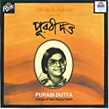 Bengali Nazrulgeeti | Nazrulgiti | Songs of Kazi Nazrul Islam