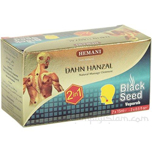 hemani-dahn-hanzal-et-graines-de-cumin-noir-vaporub-lot-de-2-paquets