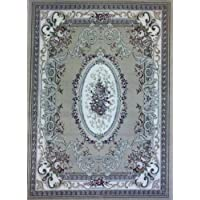 Traditional Rug 9 Ft. 2 In. X 12 Ft. 6 In. Beige Bellagio 451