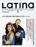 LaTIna(ラティーナ) 2010年 01月号 [雑誌]