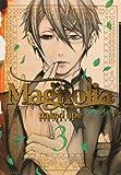 Magnolia(3) (KCx ARIA)