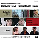 Belleville Tokyo/Palais..