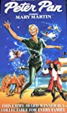 Peter Pan (30th Anniversary Collectors Edition) [VHS]