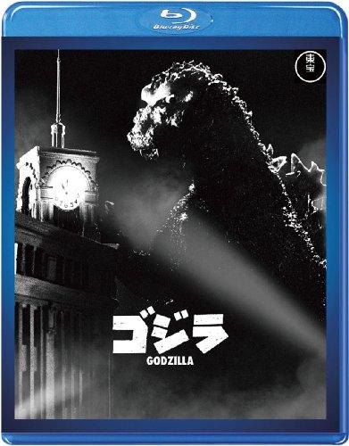 【東宝特撮Blu-rayセレクション】 ゴジラ(昭和29年度作品)