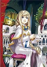 天野こずえ・豪華完全版「ARIA The MASTERPIECE」第2巻が10日発売