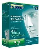 ESET NOD32アンチウイルス V4.2