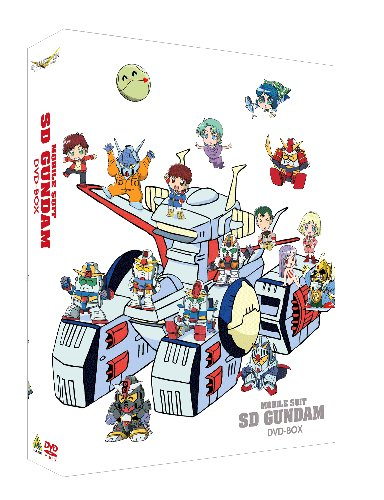 G-SELECTION 機動戦士SDガンダム DVD-BOX (初回限定生産)