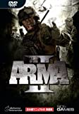 ARMA2 