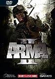 ARMA2 日本語マニュアル付英語版