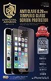 [iPhone 5s/5c/5専用]クリスタルアーマー アンチグレアタイプ 0.28mm