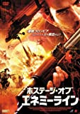 ホステージ・オブ・エネミーライン [DVD]