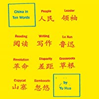 China in Ten Words (       UNABRIDGED) by Yu Hua, Allan H. Barr (translator) Narrated by Don Hagen