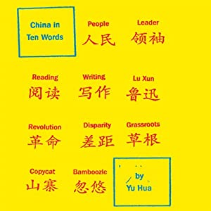 China in Ten Words | [Yu Hua, Allan H. Barr (translator)]