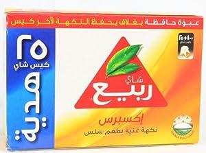 Rabea Tea Express