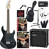 エレキギター ヤマハ PACIFICA120H ヤマハアンプ GA15II 付属 入門15点セット 教則DVD付 初心者セット ハムバッキング トレモロレス (BL)