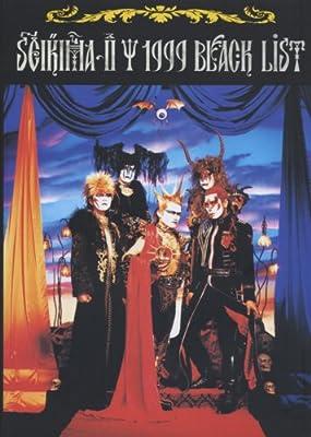 バンドスコア 聖飢魔2 1999 BLACK LIST [本家極悪集大成盤] (バンド・スコア)
