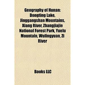 Hunan Geography | RM.