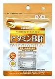 小林製薬の栄養補助食品 ビタミンB群 60粒(約30日分)