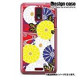 HTC J ISW13HTハード ケース カバー ジャケット/1186_和風-菊-カラー/CR