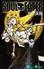 ソウルイーター 第24巻 2013年06月22日発売