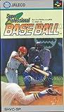 echange, troc Super professional baseball - Super Famicom - JAP