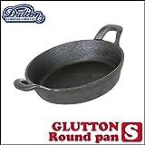 DULTON GLUTTON Round pan グラットンラウンドパン (GS515-292S Sサイズ)