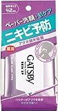 GATSBY (ギャツビー) フェイシャルペーパー 薬用アクネケアタイプ  (医薬部外品) 42枚
