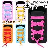 【30054】(オレンジ)【スニーカーデザイン】【iPhone4s・iPhone4用】スマホケース・シリコンケース