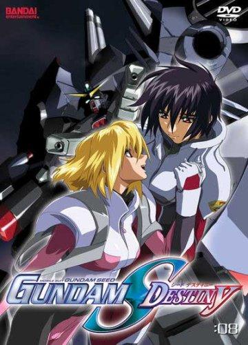 Mobile Suit Gundam 8: Seed Destiny [DVD] [Region 1] [US Import] [NTSC]