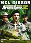 Attack Force Z - DVD (Wmt)