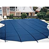 20ft. x 50ft. Rectangle Commercial Grade Supermesh Swimming Pool Safety Cover