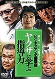 ドラマ・映画