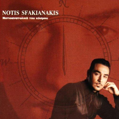 notioanatolika-tou-kosmou-by-notis-sfakianakis-1999-05-20