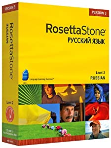 Rosetta Stone V3: Russian Level 2 [OLD VERSION]