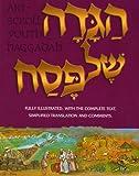 img - for Artscroll Youth Haggadah (Artscroll (Mesorah Series)) by Nosson Scherman (1987-03-01) book / textbook / text book