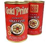 清湯鮑魚 1級品【3粒】缶詰【あわびの水煮、アワビ姿煮】オーストラリア産