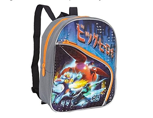 Disney Big Hero 6 Mini Backpack (Grey)