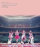Silent Siren Live Tour 2014→2015冬 ~;武道館へ GO! サイレン GO!~ [Blu-ray]